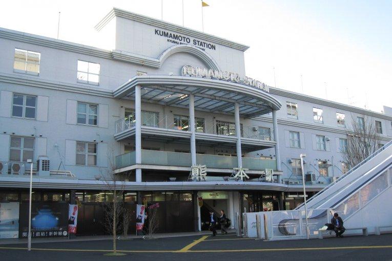 Kumamoto Station