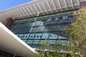 Shinkansen seen from the outside