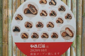 Cookie evolution