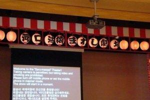 大屏幕字幕