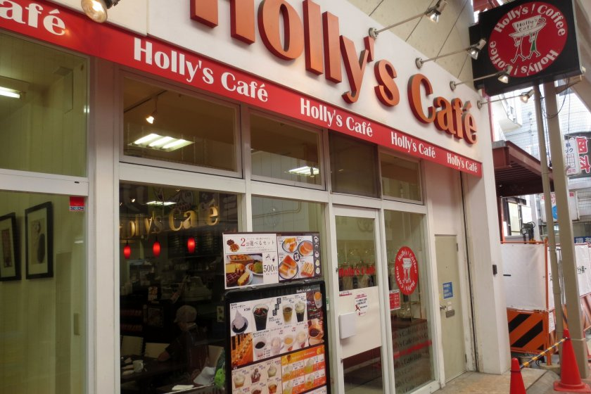 Holly\'s Cafe is hard to miss!