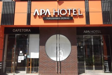 APA Hotel Fukushima Station