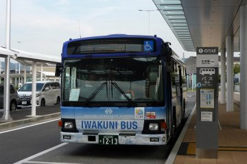 Buses are available to Iwakuni Station to and from the airport