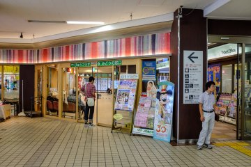 The JR ticket office located in Aomori Station