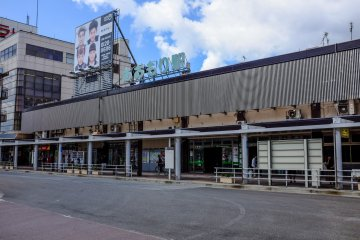 JR East Aomori Station