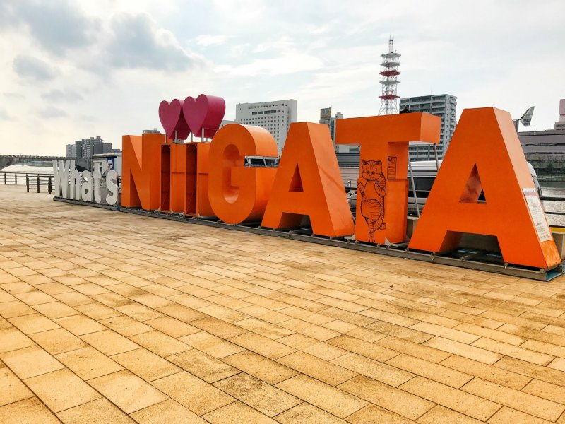 The What's Niigata sign is a fun photo opportunity in the city