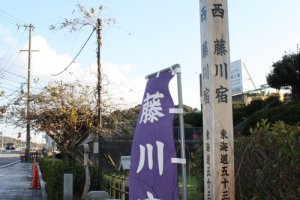 Fujikawa Juku along the old Tokaido