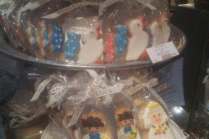 예쁜 쿠키