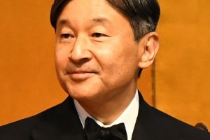 The event celebrates the enthronement of Emperor Naruhito