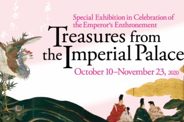 Treasures From the Imperial Palace