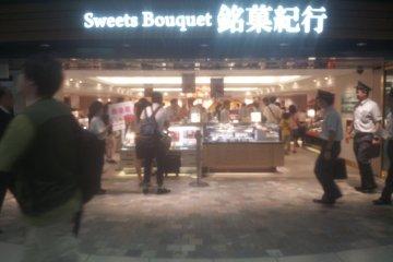 Сладкий аромат в Sweets Bouquet