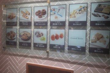 <p>Различные сладости</p>