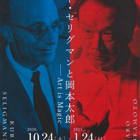Kurt Seligmann and Taro Okamoto