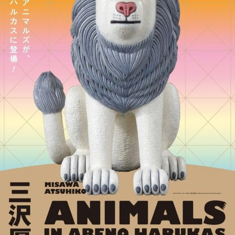 Animals in Abeno Harukas
