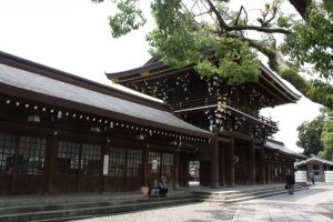The shrines' grand gateway.