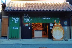 Totoro and Catbus bus stop outside Donguri Republic in Kawagoe
