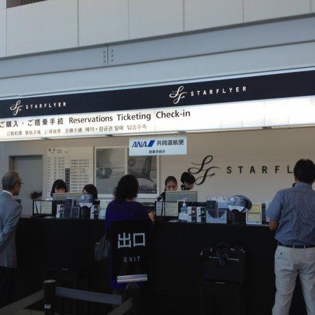 日本廉价航空——star flyer