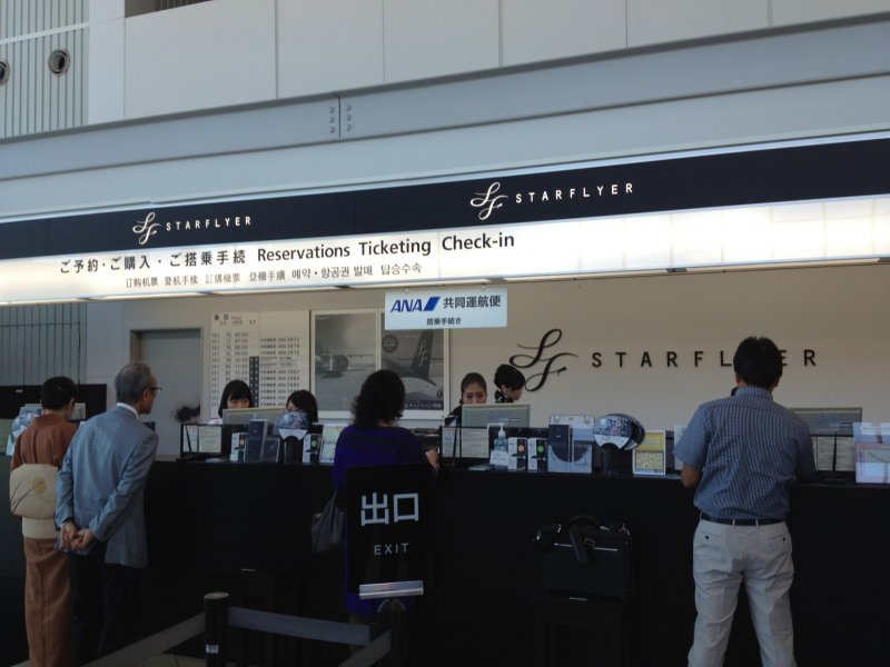 star flyer值机柜台