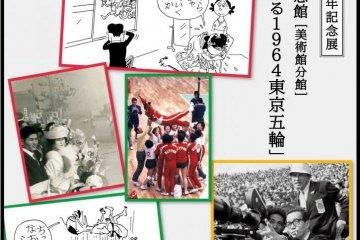 What Machiko Hasegawa Loved