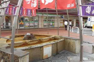 Hot spring for your hands