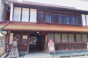 Fukubijin  Brewery
