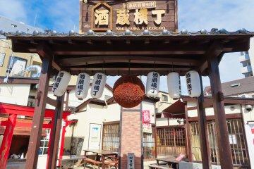 Sakabayashi (cedar twig ball) lets you know that the Sake is brewing