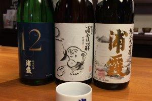 Tasting at Urakasumi Brewery
