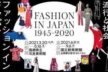 Fashion in Japan 1945-2020: Tokyo