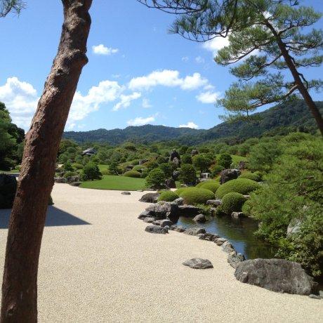 Le Musée d'Art Adachi