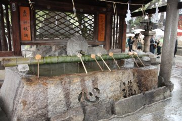 The temizu-sha handwashing basin