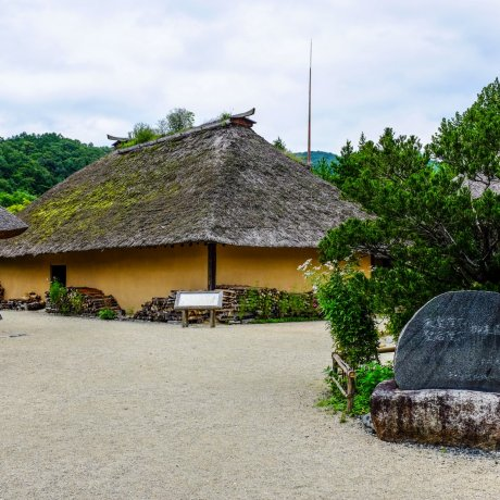 Công viên Denshoen