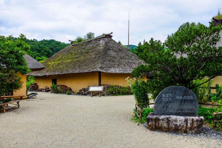 Denshoen Park