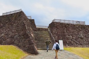 Donjon Base Kofu Castle ruins wall