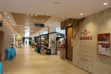 On the ground floor there is a Saiboku shop selling award winning ham products from the acclaimed Saiboku farm in Hidaka City (also Saitama).