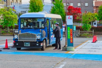 Your bus from Aizu station to Castle