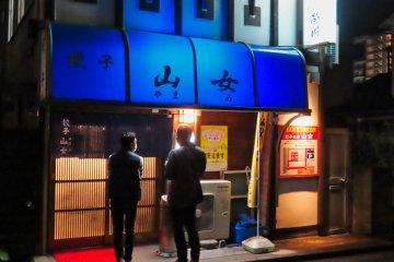 Yamame restaurant, Fukushima City