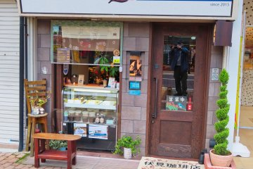Fushimi Coffee Shop a few blocks from Fukushima Station