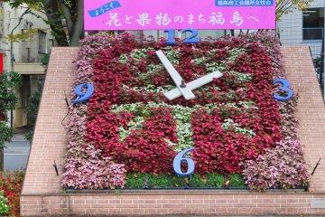 Floral clock at Fukushima Station