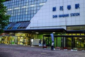 The main entrance to Shin-Hanamaki Station