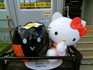 In true Japanese style, Kitty gets involved in the black egg action.