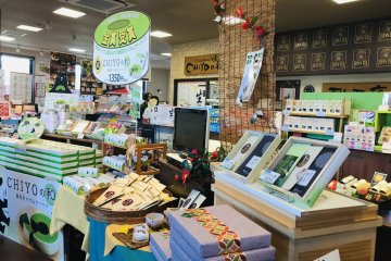 Inside Gasho-an Store