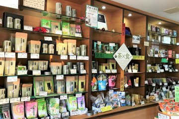 Cha-machi Kinzaburo tea selection