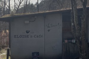 Entrance to Eloise Cafe