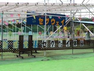 活动内容包括骑两轮平衡车(赛格威)上或玩老式电玩游戏等。
