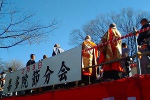 A mamemaki bean throwing ceremony at Kitain Temple, Kawagoe.