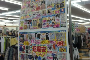 Marue's weekly sales paper is posted throughout the store so that shoppers can easily see what is being promoted during any given week