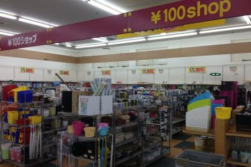 <p>Not to be outdone by Daiso stores, Marue has a 100 yen store within its store that&#39;s about as big as most 100 Yen Plaza&#39;s</p>