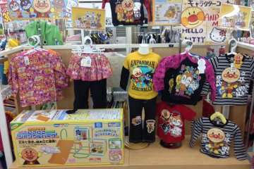 <p>For younger Japanese children nothing could be more fun to wear or play with than Anpanman apparel and toys</p>