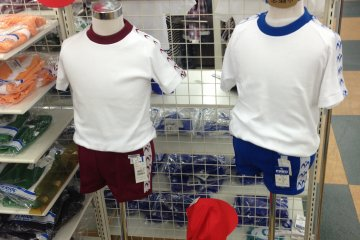 <p>Children&#39;s school exercise uniforms are adorable; Marue&#39;s styles add a bit of flair that gives the apparel less of a generic look</p>
