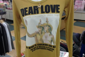 <p>All Japanese merchandised apparel written in English seems to have peculiar word and grammar usage that makes it fun to read and wear</p>
